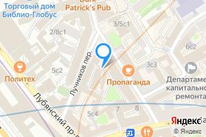 Комната в Москве Лучников пер, 6/4с6