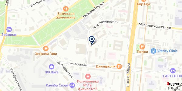 Нотариус Антонова А.В. на карте Москве