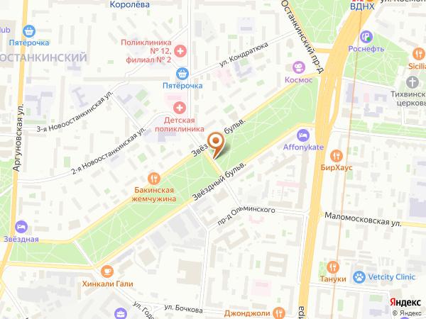 Остановка 6-й Новоостанкинский пр. в Москве