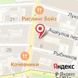 Главное контрольное Управление Московской области