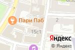 Схема проезда до компании Drama в Москве