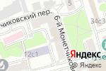 Схема проезда до компании АКБ Кредит-Москва в Москве