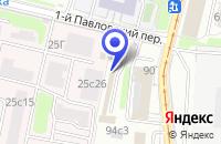 Схема проезда до компании АПТЕКА ДЕЙН-Ф в Москве
