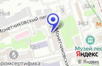 Схема проезда до компании КОМПЬЮТЕРНАЯ ФИРМА КМ-БИЗНЕС в Москве