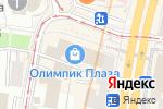 Схема проезда до компании Skandi.com в Москве