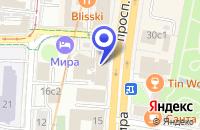 Схема проезда до компании ПТФ ДИЗАЙН-ЛЭНД в Москве