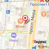 Московский дом моды Вячеслава Зайцева