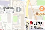 Схема проезда до компании Финансовый контроль в Москве