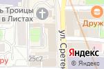 Схема проезда до компании Географическая экспедиция в Москве