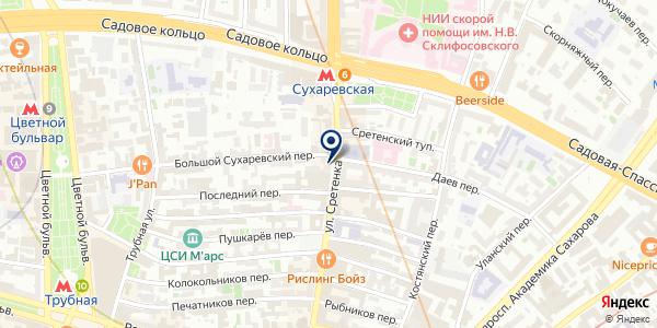 КОНДИТЕРСКИЙ МАГАЗИН МАСИС на карте Москве