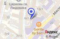 Схема проезда до компании ЦЕНТР КОММУНИКАЦИОННЫХ УСЛУГ в Москве