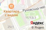 Схема проезда до компании BeautyCure в Москве