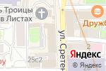 Схема проезда до компании СудЪ да Дело в Москве