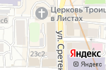 Схема проезда до компании Borodach в Москве