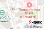 Схема проезда до компании Индустриальный страховой брокер в Москве