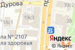 Схема проезда до компании Доверенный в Москве