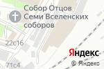 Схема проезда до компании ЭкоГородЭкспо в Москве