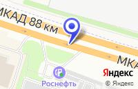 Схема проезда до компании ВЫСТАВОЧНЫЙ ЗАЛ ПТФ ВАЛИАНТ-2000 в Москве