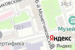 Схема проезда до компании АВЛ в Москве