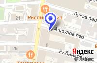 Схема проезда до компании АЗС ФОРМПЛАСТКОМПЛЕКТ в Москве