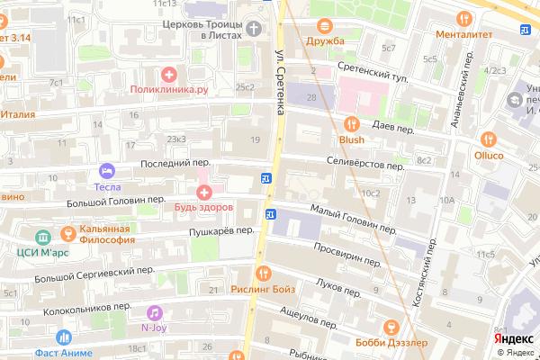 Ремонт телевизоров Улица Сретенка на яндекс карте
