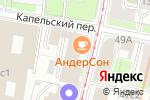 Схема проезда до компании ТМЕ в Москве