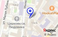 Схема проезда до компании ДОПОЛНИТЕЛЬНЫЙ ОФИС ЦЕНТРАЛЬНЫЙ КБ ГРАНД ИВЕСТБАНК в Москве