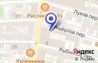 Схема проезда до компании ПРЕДСТАВИТЕЛЬСТВО В Г. МОСКВЕ АВИАКОМПАНИЯ ESTONIAN AIR в Москве