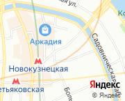 Большой Овчинниковский пер., д. 11