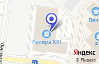 Схема проезда до компании ПТФ ТРАУМ в Москве