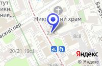 Схема проезда до компании ПРОИЗВОДСТВЕННАЯ КОМПАНИЯ ACOUSTIC GROUP в Москве