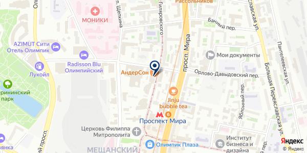 Негосударственный пенсионный фонд электроэнергетики на карте Москве