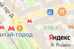 Схема проезда до компании Маросейка в Москве
