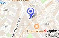 Схема проезда до компании НП ЦЕНТР ИССЛЕДОВАНИЙ ОБЩЕСТВЕННОГО МНЕНИЯ ГЛАС НАРОДА в Москве