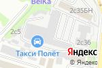Схема проезда до компании М-Рент в Москве