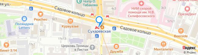 метро Сухаревская