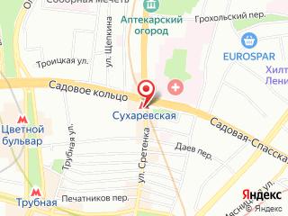 Ремонт холодильника у метро Сухаревская