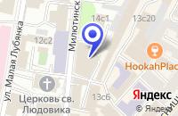 Схема проезда до компании ФИЛИАЛ В РОССИИ ИНЖИНИРИНГОВАЯ КОМПАНИЯ ГИДРОСТРОЙИНВЕСТ в Москве