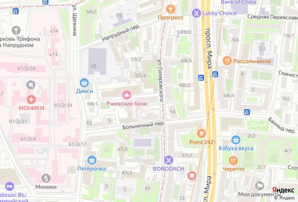 ЖК Дом на Гиляровского