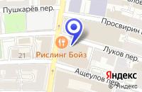 Схема проезда до компании КБ ВИТЯЗЬ в Москве