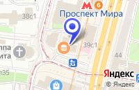 Схема проезда до компании НОТАРИУС КОРОБОВА Ю.М. в Москве