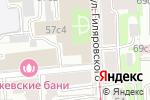 Схема проезда до компании Решетилов и Ко в Москве