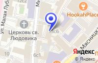 Схема проезда до компании КБ ПРОФБАНК в Москве