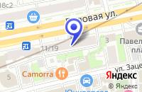 Схема проезда до компании АПТЕКА ВАШЕ ДЕЛО в Москве