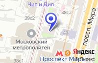 Схема проезда до компании ЛОМБАРД АКОНИТ-Е в Москве