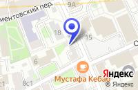 Схема проезда до компании ОБУВНОЙ МАГАЗИН МАРКЕТИНГ ЛАЙН в Москве