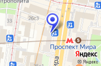 Схема проезда до компании ОБУВНОЙ МАГАЗИН MASCOTTE в Москве