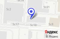 Схема проезда до компании МЕБЕЛЬНЫЙ МАГАЗИН ПРОДИ СНГ в Москве