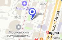 Схема проезда до компании АРХИТЕКТУРНАЯ ФИРМА НОВАЯ УСАДЬБА в Москве