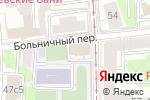 Схема проезда до компании Каспийская энергия в Москве